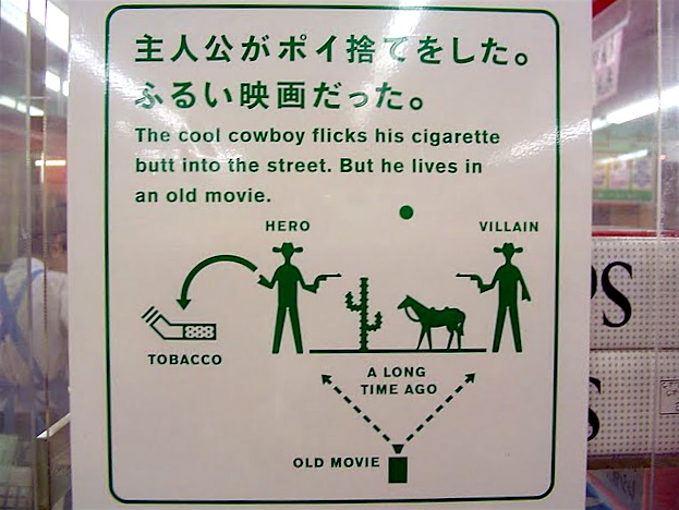 The Cool Cowboy, Tokyo by Adventurocity