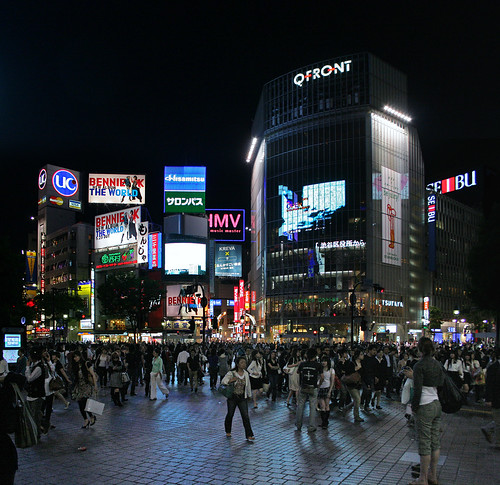 Tokyo 2049