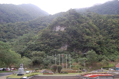 Taroko National Park Headquarters