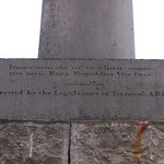Inscription #2, Meriwether Lewis Monument