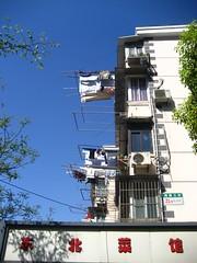 Laundry on poles