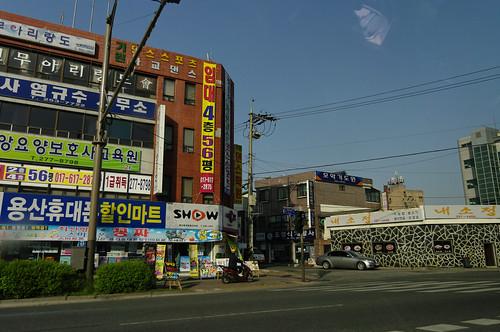 Corea del Sur refuerza su seguridad informática para prevenir ataques norcoreanos