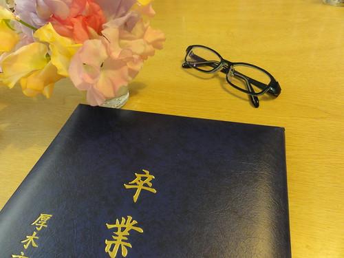 卒業証書 / Diploma - 無料写真検索fotoq