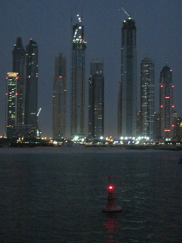 Dubai Nighttime Skyline