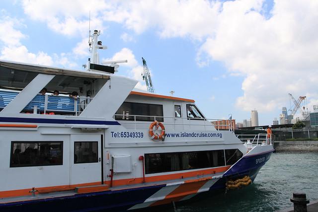 Kusu Island Ferry Terminal
