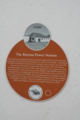 Photo of Brown plaque № 6398