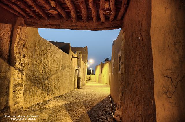 مدينة شقراء القديمة