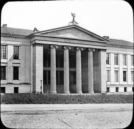 Université de Christiania