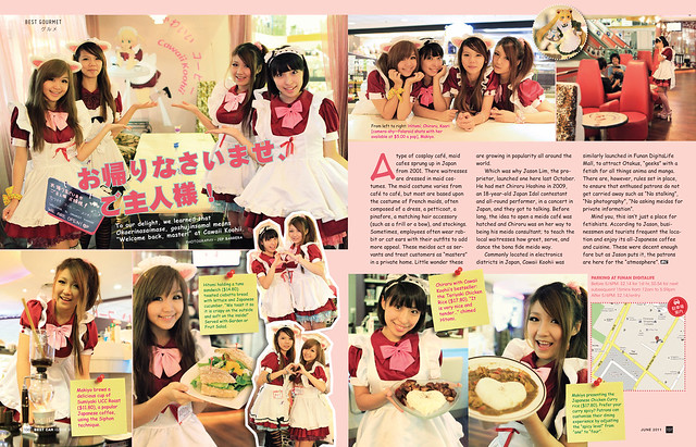 Cawaii Koohii Maid Cafe at Funan DigitaLife Mall, Singapore