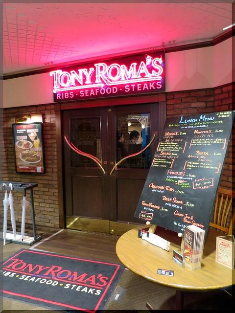 Photo:2014-04-18_ハンバーガーログブック_【外苑前】Tony Roma's(トニーローマ)青山店(リブ-ステーキ) バックリブの店でハンバーガー食べちゃいました-04 By:logtaka