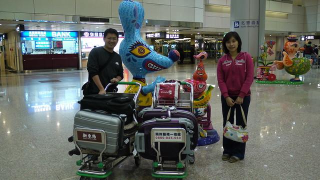 回到台灣了