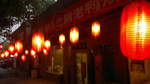 Vancouver winter solstace lantern festival