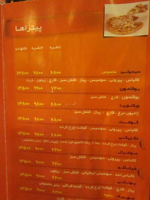 Iranian menu