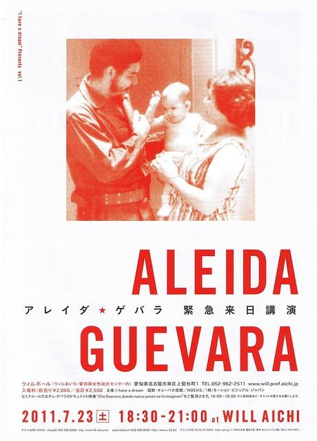Header of Aleida Guevara