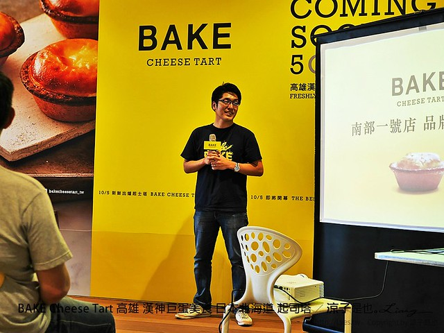 BAKE Cheese Tart 高雄 漢神巨蛋美食 日本北海道 起司塔 19