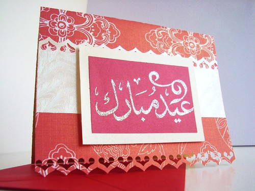 Eid Mubarak Arabic Calligraphy Card Elegant Red and Silver