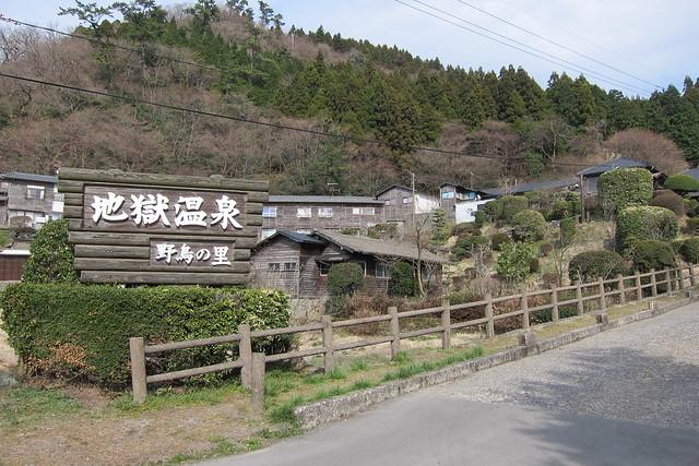Photo:IMG_0380 By Hisashi Photos