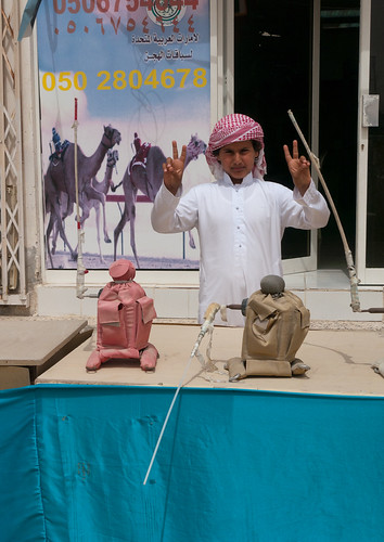 Selling Robot Jockeys for the Camel Races