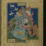 Poem (masnavi), Majnūn among animals in the wilderness, Walters Manuscript W.656, fol. 26b