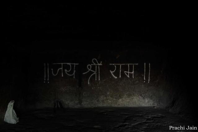 Jai Hanuman Ji