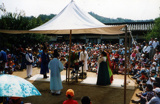 Korean Folk Village 한국민속촌 韓國民俗村