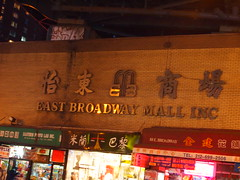 East Broad