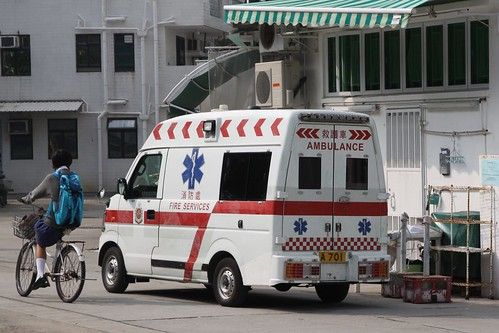 Mini ambulance used on the narrow streets of Cheung Chau