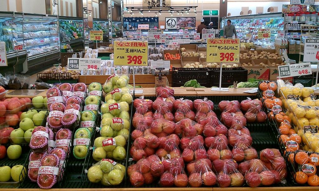 Supermarket in Japan