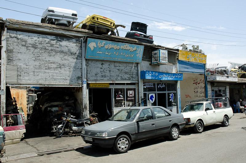 Mahdavikia Shop