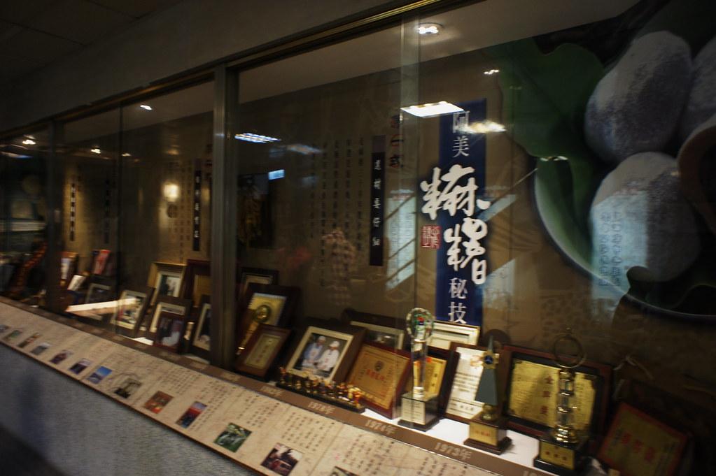 吉安鄉阿美小米文化館 (4)
