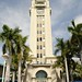 Small photo of Aloha Tower