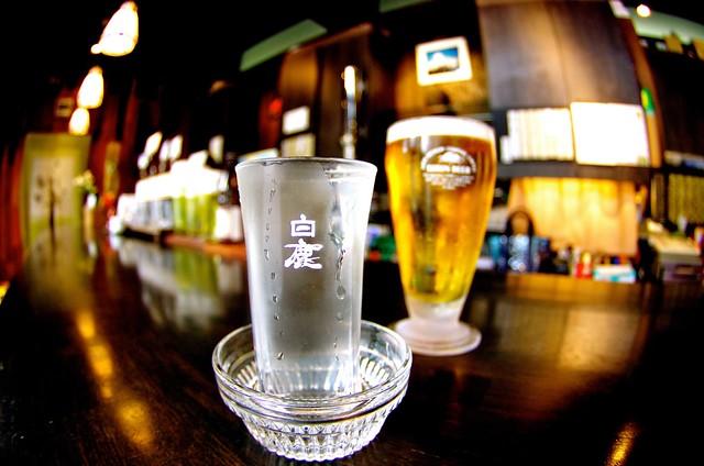 Arima - Sake Bar