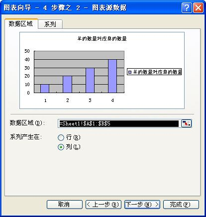 柱状图操作 (3)