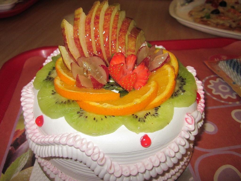 Ajay Birthday Cake