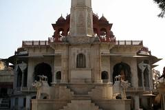 Adinath Mandir