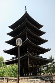 Kōfuku-ji