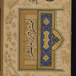 Album of Persian calligraphy, Incipit page with illuminated headpiece, Walters Manuscript W.673, fol.1b