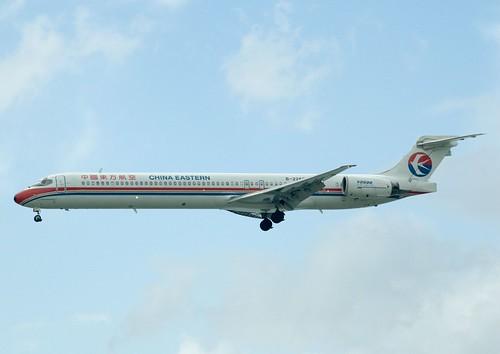 MU MD90 B-2265