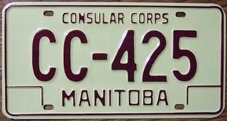 MANITOBA 1983-98 ---CONSULAR CORPS PLATE