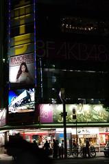 ドン・キホーテ 秋葉原店 壁面広告 EMOBILE feat. TOMOMI ITANO