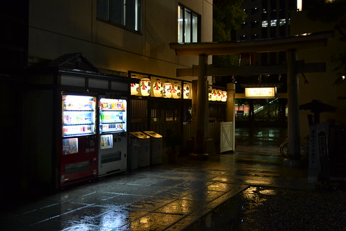 Shrine Vending Machines