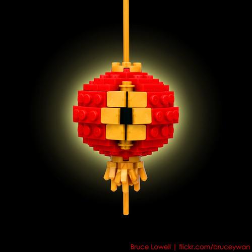 LEGO Chinese Paper Lantern