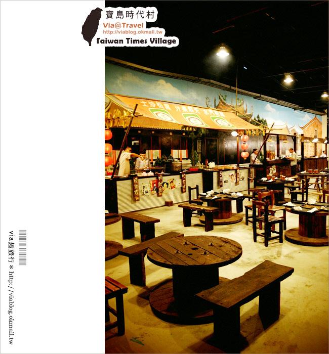 【寶島時代村】南投草屯的新樂點!前半區~台灣古厝老街建築群!(上)1-47