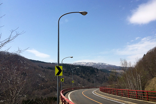 To lake Sapporo