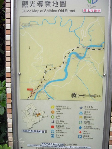 Map of Shifen Old Street
