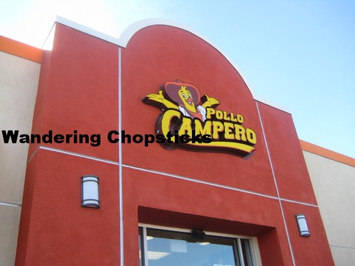 Pollo Campero - Commerce 1