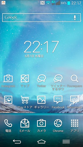 Screenshot_2014-05-07-22-17-50