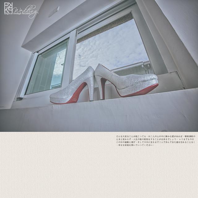 20140525PO-004