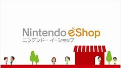 3ds_e_shop