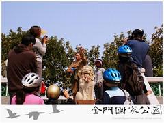 101-民宿賣店經營輔導-0328-03.jpg